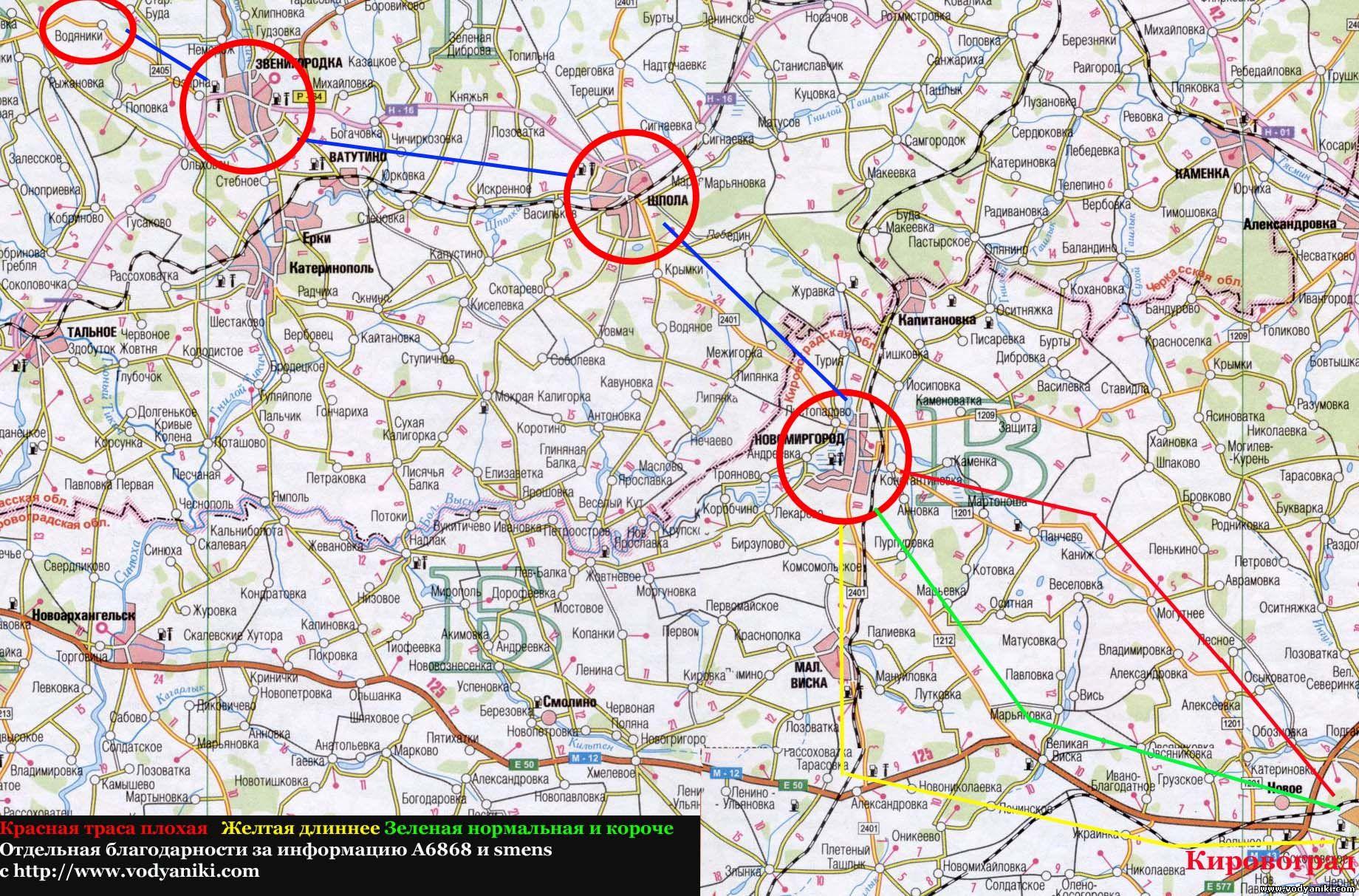 Схема киевской трассе